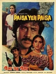 Paisa Yeh Paisa 1985
