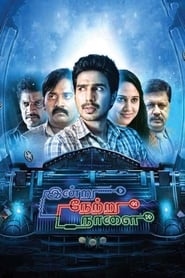 Indru Netru Naalai (2015) 1080P 720P 420P Full Movie Download