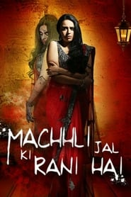 Machhli Jal Ki Rani Hai 2014 Hindi Movie WebRip 300mb 480p 1GB 720p 4GB 1080p
