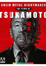 Japanese Cinema's Provocateur Extraordinaire: Shinya Tsukamoto