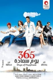 365 Days of Happiness ! Watch and Download Free Movie in HD Streaming
