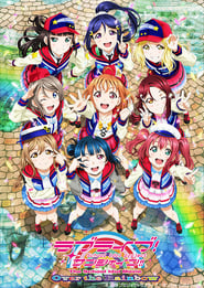 Love Live! Sunshine!! The School Idol Movie: Over The Rainbow (2019)