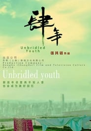 Unbridled Youth (2020) Torrent