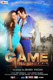 Game: He Plays to Win 2014
