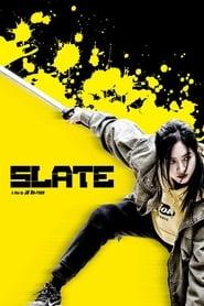 Slate (2021) poster