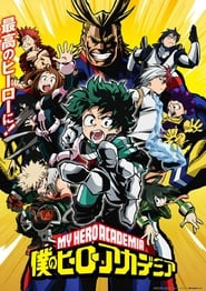 My Hero Academia: Season 1