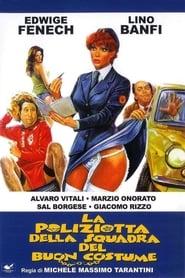 La poliziotta della squadra del buon costume (1979)