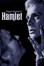Hamlet en cartelera