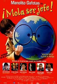 Manolito Four Eyes: The Mischievous Holidays