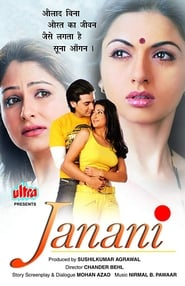 Janani (2006) Bollywood
