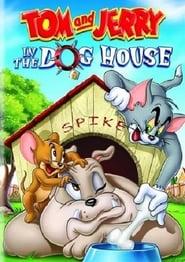 Tom y Jerry en la casa de perro (2012)