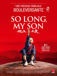 So Long, My Son en streaming