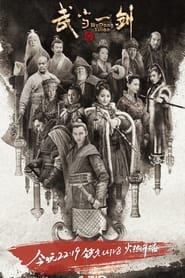 First Sword of Wudang poster