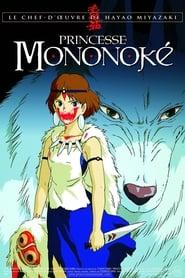 Regarder Princesse Mononoké