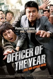 Poster for Officer of the Year