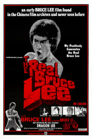 The Real Bruce Lee 1977