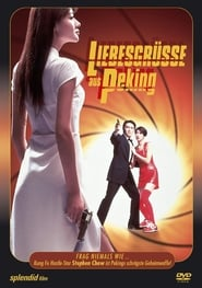 Liebesgrüße aus Peking (1994)