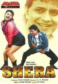 Shera 1999