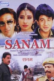 Poster Sanam 1997