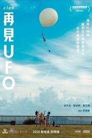 Watch Ciao UFO (2019)