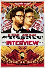 Una loca entrevista (2014) | The Interview