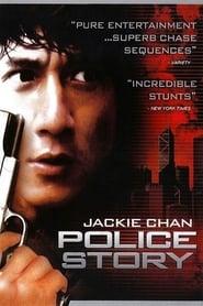 Voir Police Story en streaming VF sur StreamizSeries.com | Serie streaming