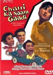 Chalti Ka Naam Gaadi 1958 Hindi Movie AMZN WebRip 400mb 480p 1.4GB 720p 4GB 7GB 1080p