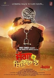 Jagga Jiunda E (2018) Punjabi Full Movie