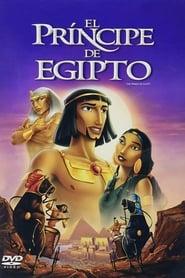 El príncipe de Egipto en cartelera