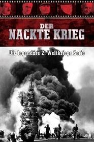 Die Hölle des Seekriegs 1954