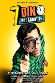 Saat Din Mohabbat In 2018 Full Movie Watch Online Putlockers HD Download