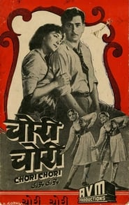 Chori Chori 1956 Hindi Movie Sony WebRip 400mb 480p 1.2GB 720p 3GB 1080p