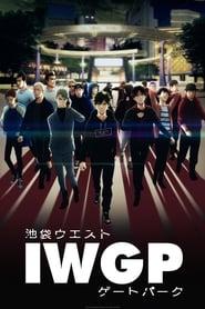 انمي Ikebukuro West Gate Park مترجم