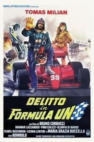 Crime in Formula One (1984)