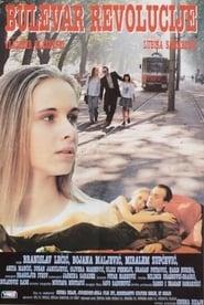 Revolution Boulevard (1992)