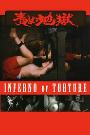 Poster Inferno of Torture 1969