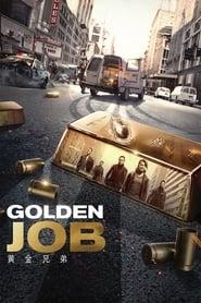 Poster Golden Job