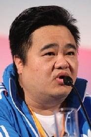 Mark Wu - Kostenlos Filme Schauen