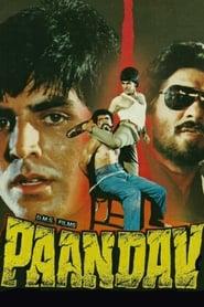 Filme Indiene 2021