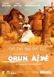 Òrun Àiyé - A Criação do Mundo 1970