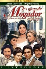 Les Gens de Mogador 1972