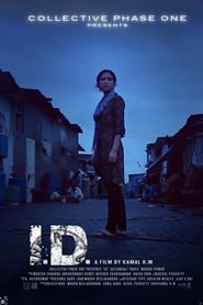 I.D. movie