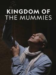 Kingdom of the Mummies Saison 1