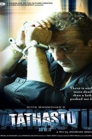 Tathastu 2006 Hindi Movie WebRip 300mb 480p 900mb 720p 2.5GB 1080p