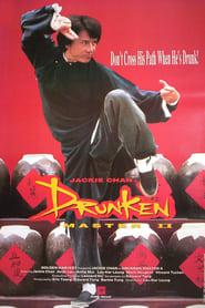 Drunken Master 2 (1994)ไอ้หนุ่มหมัดเมา ภาค 2