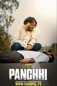 Panchhi (2021) Punjabi