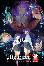 Higurashi: When They Cry - NEW - GOU poster