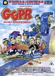 Gila-Gila Pengantin Remaja (2004)