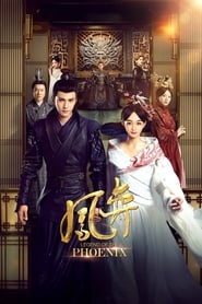 Legend of the Phoenix [Episode 24 Added]