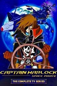 Capitan Harlock 1978